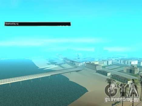 SampGUI - Череп для GTA San Andreas второй скриншот