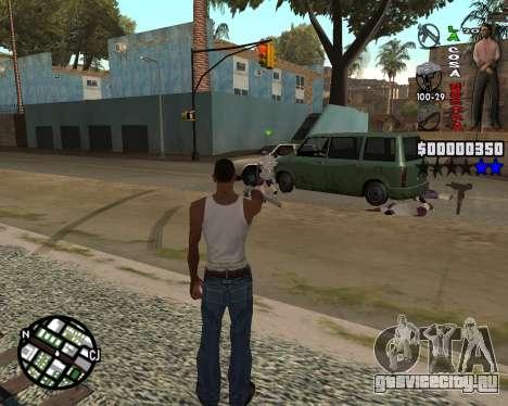 C-HUD La Cosa Nostra для GTA San Andreas второй скриншот