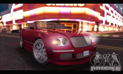 Enus Cognoscenti Cabrio (GTA V) для GTA San Andreas