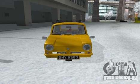 Reliant Supervan Only Fools and Horses для GTA San Andreas вид справа