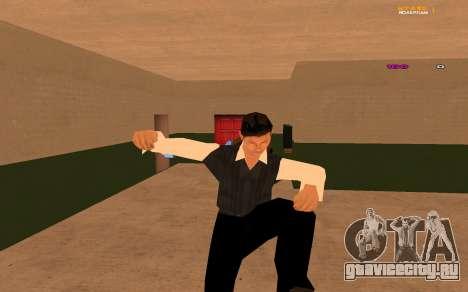 Новые анимации by Ozlonshok для GTA San Andreas четвёртый скриншот