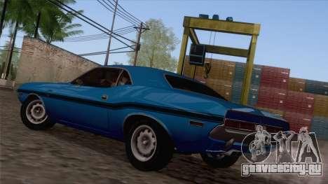 ENBSeries by Blackmore 0.075c для GTA San Andreas шестой скриншот