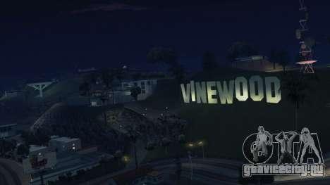 ENB Echo для GTA San Andreas седьмой скриншот