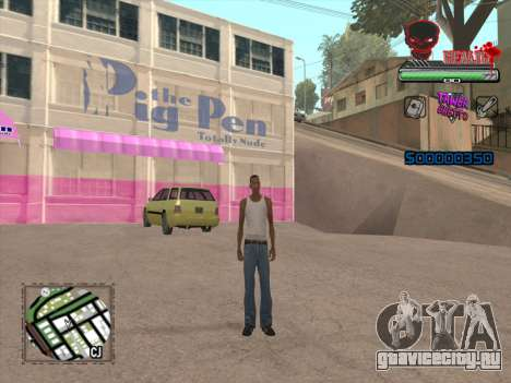 C-HUD by VinC для GTA San Andreas третий скриншот