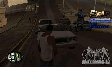 C-HUD SAPD для GTA San Andreas третий скриншот