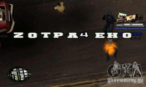 C-HUD SAPD для GTA San Andreas четвёртый скриншот