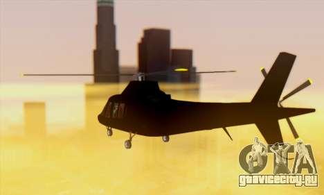 Swift GTA 5 для GTA San Andreas вид изнутри