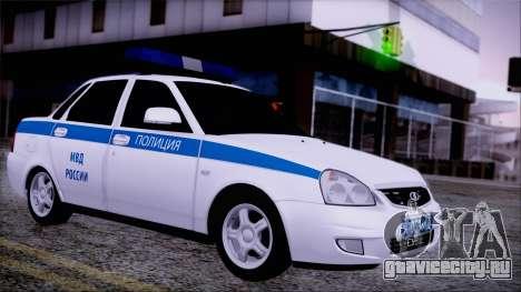 Lada Priora 2170 Полиция МВД России для GTA San Andreas