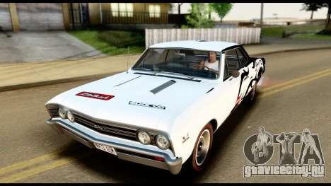 Chevrolet Chevelle SS 396 L78 Hardtop Coupe 1967 для GTA San Andreas двигатель