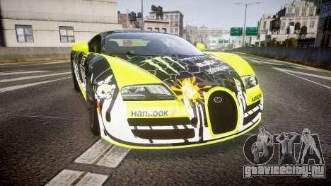 Bugatti Veyron Super Sport 2011 [EPM] Ken Block для GTA 4