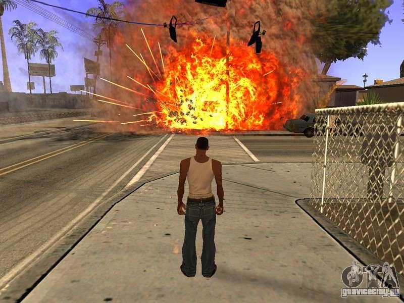Скачать Мод Для Гта Сан Андреас На Взрывы - фото 5