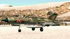 Миг 21 ВВС СССР