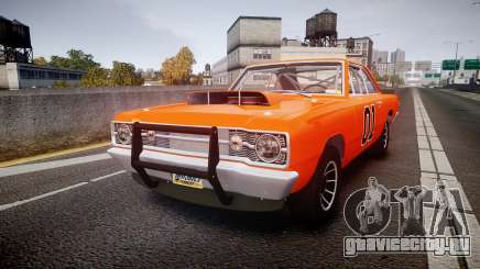 Dodge Dart HEMI Super Stock 1968 rims4 для GTA 4