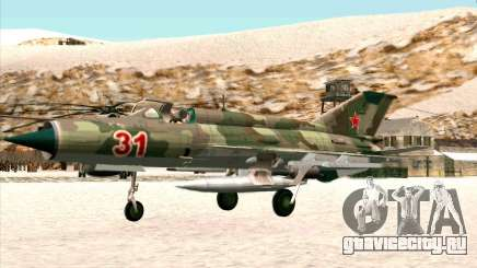 Миг 21 ВВС СССР для GTA San Andreas