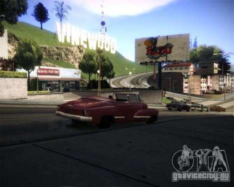 Glazed Graphics для GTA San Andreas четвёртый скриншот