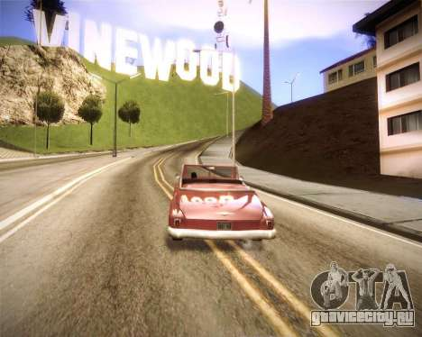 Glazed Graphics для GTA San Andreas