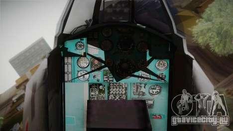 MIG 31 Estovakian Air Force для GTA San Andreas вид справа