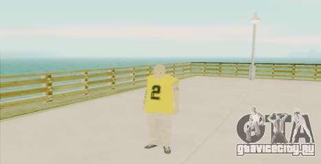 Ghetto Skin Pack для GTA San Andreas восьмой скриншот