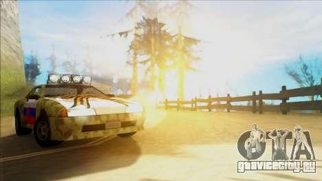 Elegy 23 February для GTA San Andreas вид слева