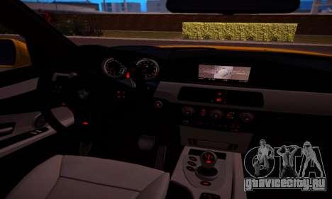 BMW M5 Gold для GTA San Andreas