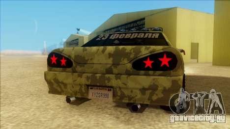 Elegy 23 February для GTA San Andreas вид справа