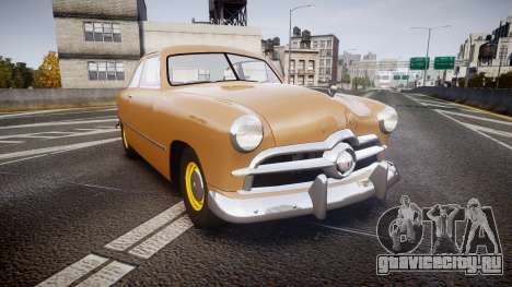 Ford Business 1949 v2.1 для GTA 4