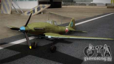 ИЛ-10 Korean Air Force для GTA San Andreas