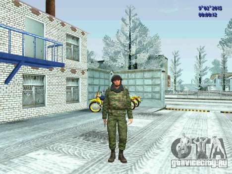 Боец ВВ МВД в зимней форме для GTA San Andreas