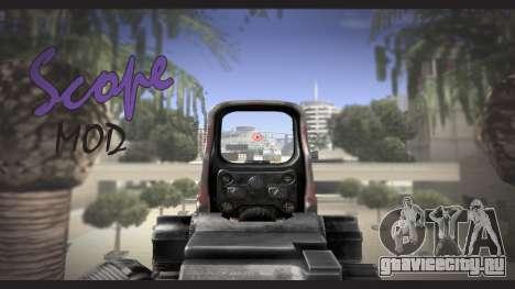 Sniper scope mod для GTA San Andreas