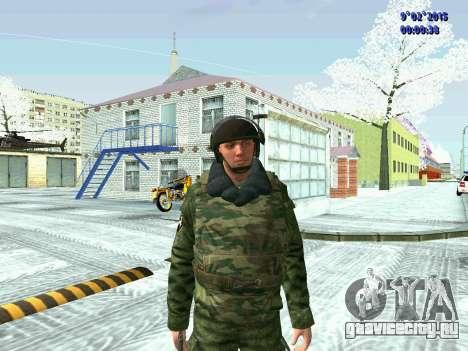 Боец ВВ МВД в зимней форме для GTA San Andreas третий скриншот