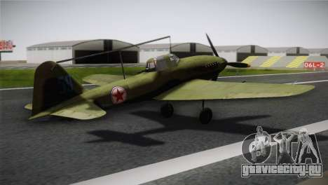 ИЛ-10 Korean Air Force для GTA San Andreas вид слева