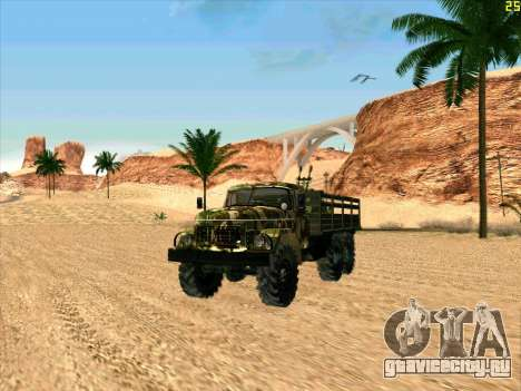 ЗиЛ 131 Шайтан Арба для GTA San Andreas вид слева