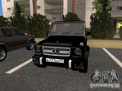 Mercedes-Benz G63 AMG для GTA San Andreas вид слева