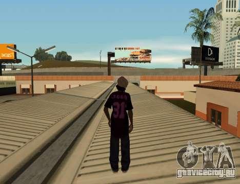 Cleo Slap для GTA San Andreas третий скриншот