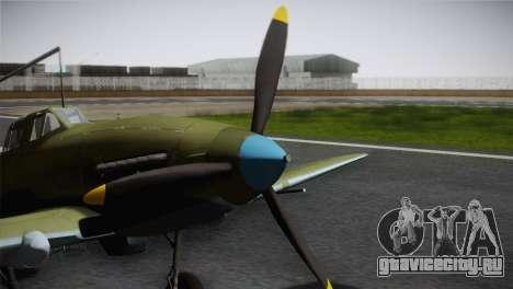 ИЛ-10 Korean Air Force для GTA San Andreas вид справа