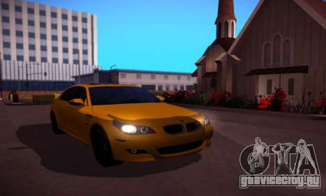 BMW M5 Gold для GTA San Andreas