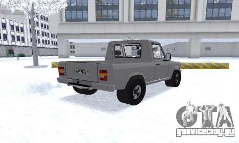 Aro 242 для GTA San Andreas
