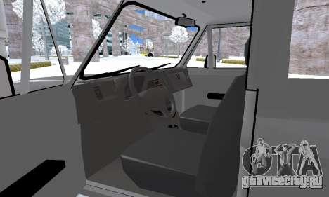 Aro 242 для GTA San Andreas вид снизу