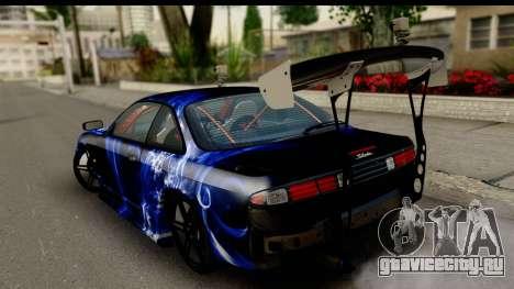Nissan Silvia S14 Kouki Skin для GTA San Andreas вид слева