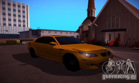 BMW M5 Gold для GTA San Andreas вид сзади