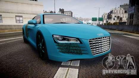 Audi R8 Tron Legacy [EPM] для GTA 4