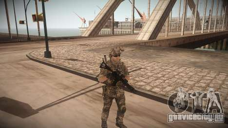 Анимации из CoD MW3 для GTA San Andreas