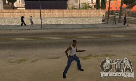 Dance для GTA San Andreas