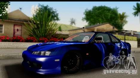 Nissan Silvia S14 Kouki Skin для GTA San Andreas