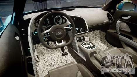Audi R8 Tron Legacy [EPM] для GTA 4 вид сзади