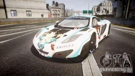McLaren MP4-12C GT3 Haruhi Itasha для GTA 4