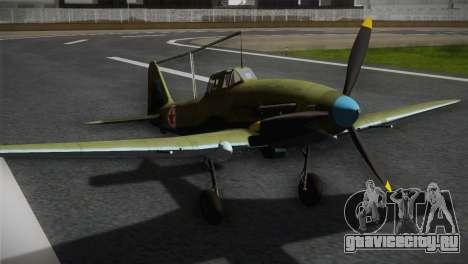 ИЛ-10 Korean Air Force для GTA San Andreas вид сзади