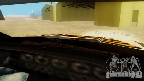 Elegy 23 February для GTA San Andreas вид сбоку