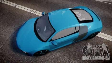 Audi R8 Tron Legacy [EPM] для GTA 4 вид справа