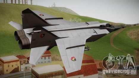 MIG 31 Estovakian Air Force для GTA San Andreas вид слева